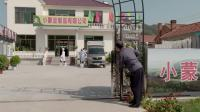 乡村爱情8:豆腐厂出问题,王老七找人解决,都推辞