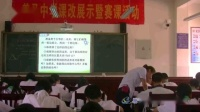 平行四边形的性质(一)_第一课时(北京版八年级下册)_T3805185
