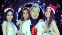 ♬♫♪越南2020圣诞歌曲LkGiángSinh2020(演唱:阿基拉潘)
