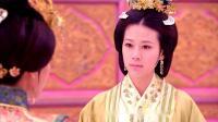 心机贵妃仗着有皇上宠爱,态度十分嚣张,皇后直接甩手就是一巴掌