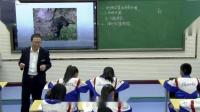 人教版地理七下-8.4《澳大利亚》课堂视频实录-陈团宏