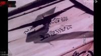 电影《林则徐》(1959)_高清