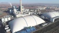 气膜煤仓 中成空间气膜170米大跨度