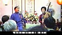 2011&2012年评弹之春 11 开篇《长生殿.絮阁》 许君伟