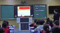 部编沪教课标版小学数学三年级下册《数学广场——谁围出的面积最大》优质课视频,福建省