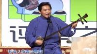 2014年评弹之春 14 弹词 《情探.活捉王魁》 徐惠新 周  红