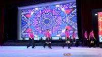 (之十二)2020北京模促会迎新春联谊会《时装秀-我们仍然年轻》