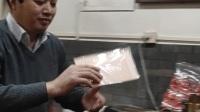2020年1月17(己亥年腊月二十三)时代名家总策划江改银应感海归华侨艺术家陈红之邀,于北京前门鲜鱼口信源斋炸酱面王筱萍店与有关领导企业家一行过小年