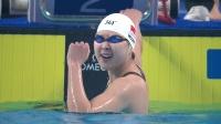 4x100米自由泳混合接力决赛:安德鲁队夺冠 2020 FINA冠军游泳系列赛 北京站 第1比赛日 1