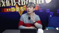 2019飙车大赏:10-20万SUV/MPV推荐
