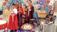 葫芦丝演奏~中南环宇城~20200118-新春市集。