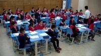 部编西南师大小学数学五年级上册《设计图案》优质课视频,重庆市