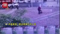 【 井盖被崩飞 大片地面被掀起】1月18日,四川简阳,一女子带小孩向路边窨井扔鞭炮,井盖瞬间被炸飞,周边地砖也被掀起。所幸两人快速跑开,未被...
