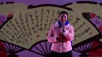 中牟县黄店镇前杜村2020春节联欢晚会 6《父老乡亲》歌曲
