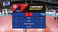2020.01.18 火车头 vs 质子 - 2019/2020俄罗斯女排超级联赛第11轮