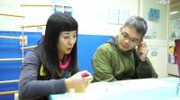 学前融合教育-03 ISP评估会议