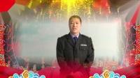 奈曼旗市场监督管理局2020春节拜年视频