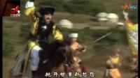 江西卫视83版射雕英雄传片头