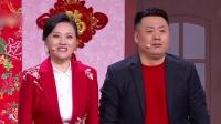 """宋晓峰杨树林《乡村趣事》,上演""""酒后吐真言"""" 辽宁春晚 20200123"""