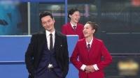 黄晓明金靖《机场姐妹花》,网络流行语层出不穷爆笑全场 央视春晚 20200124