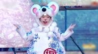 """少儿歌舞《""""鼠""""我们幸福》,萌娃组团闹新春可爱爆棚 央视春晚 20200124"""