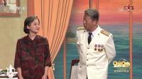 郭涛梅婷《父母爱情》,经典重现上演温暖回忆杀 央视春晚 20200124