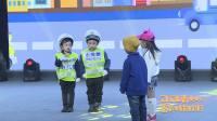 【童星飞扬 · 圆梦启航】2020年青少儿春节特别节目