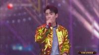 朱一龙演绎金曲《谢谢侬》,唱出心声以明志 春满东方·东方卫视春节晚会 2020 20200125