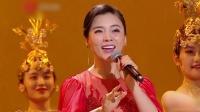 陈思思《中国梦》,礼赞奋进新中国 江苏春晚 20200125