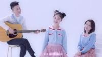 歌曲《你笑起来真好看》 李昕融/樊桐舟/李凯稠