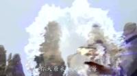 我在覆掌掩波澜 怒剑震江山 真神降临截了一段小视频