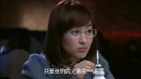 我在北京青年 07截取了一段小视频