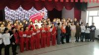 大合唱《我们走在大路上》 富裕县武术协会2020年新春茶话会