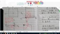3-点坐标的作业内容-零0基础数控编程,加工中心编程,法兰克,fanuc,发那科,发那克编程。视频教程CNC编程篇