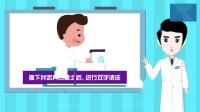 6-中国疾控中心-新型冠状病毒感染的肺类云众预防指南之六居家观察篇