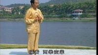 尚派形意拳--李宏 03、传统形意十二形1