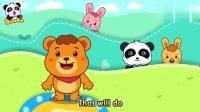 孩子爱看动画宝宝巴士:Teddy Bear