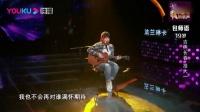 美女上《中国好声音》,一首歌征服周杰伦,原来高手在民间!