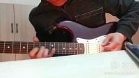 高手电吉他