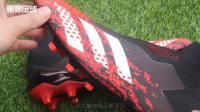 【开箱视频】adidas predator 20+ AG