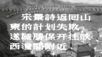 复仇者联盟4剧情详解