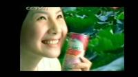 【中国大陆广告】2001年 CCTV1 蓝田野莲汁野藕汁广告