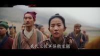 【3DM游戏网】《花木兰》电影新预告