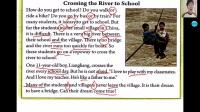 博伦教育七年级英语下册