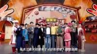 《王牌对王牌5》开播,《还珠格格》史上最全阵容重聚,赵薇苏有朋感慨万千