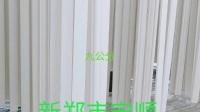 厂家直销 新郑市安顺石膏线条 欢迎选购