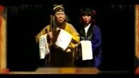京剧名家名段《弹剑记》窗棂外-于魁智