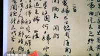 2020.2.22刘老师讲课