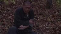 我在山林喋血截了一段小视频