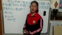 20200224网上学习第三周周一薛雨萱
